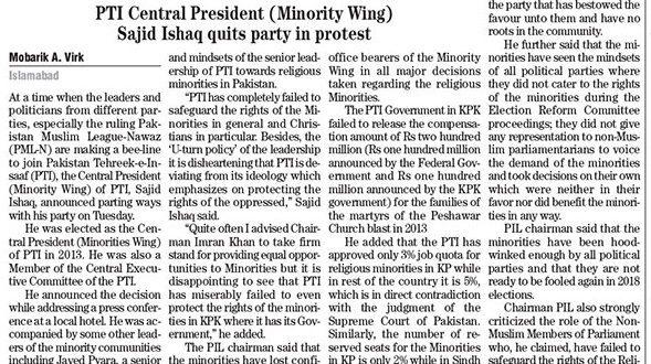'PTI has failed to safeguard rights of minorities'