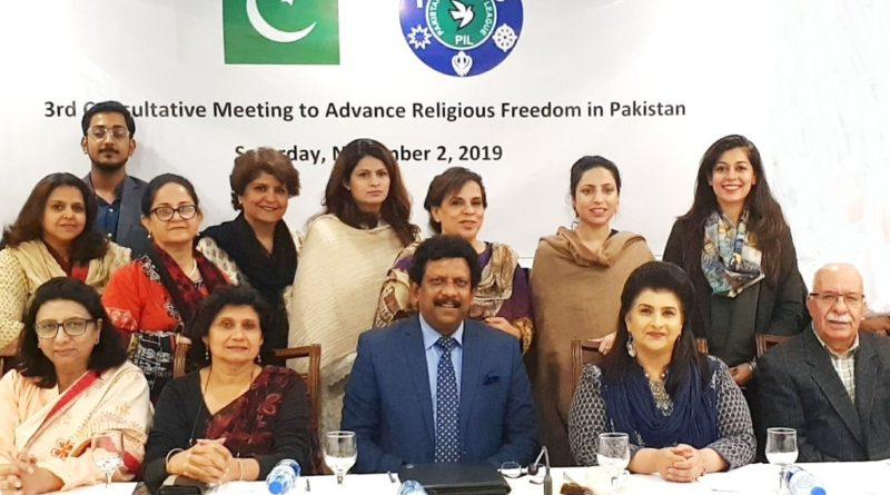 3rd Religious Freedom Roundtable Pakistan Consultative Meeting November 2 2019