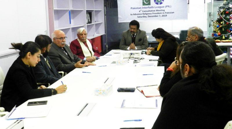 Religious Freedom Roundtable Pakistan December 7, 2019