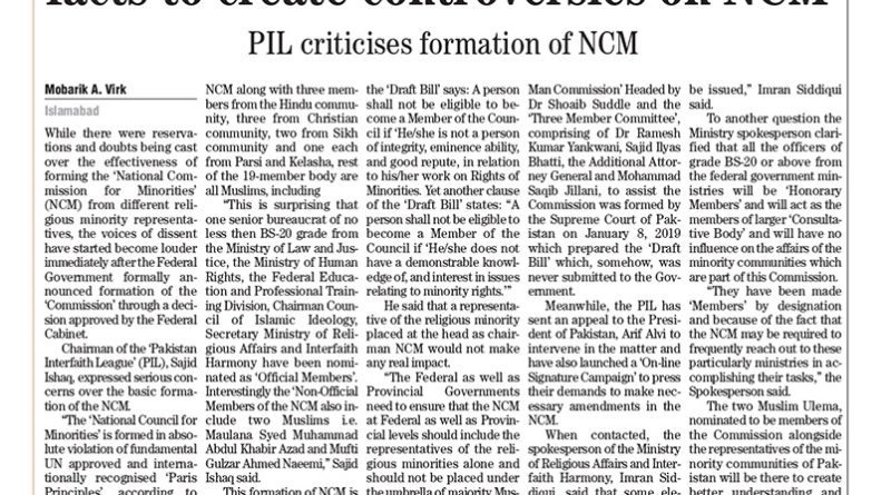 'Some elements purposely mutilating facts to create controversies on NCM'