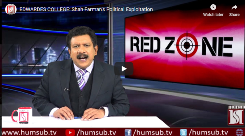 EDWARDES COLLEGE: Shah Farman's Political Exploitation