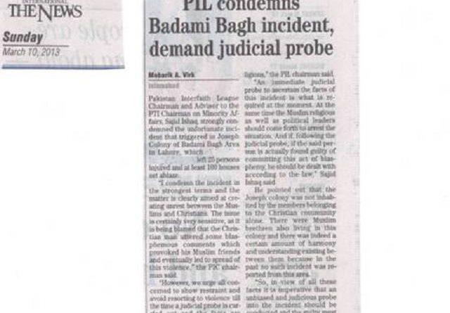 Badami Bagh Incident- 2013