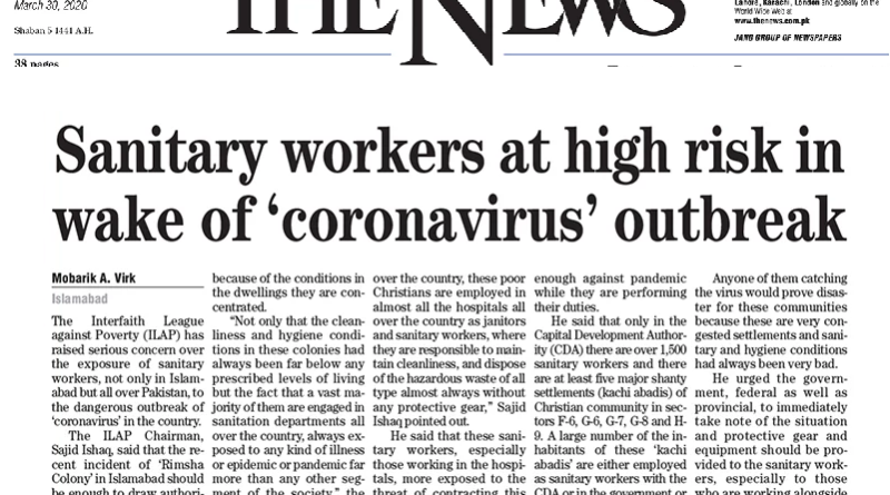Sanitary workers at high risk in wake of 'coronavirus' outbreak- The News- 30th March 2020